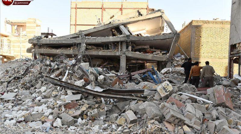 هیئت ملی گزارش زلزله کرمانشاه